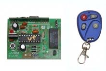 PULSE EMITTER Remote Control UHFWT BERZEK [PE04]
